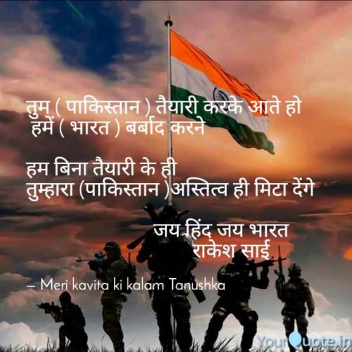Post by Rakesh Sai on 08-Jul-2021 07:41pm