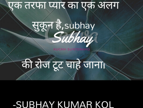 Post by SUBHAY KUMAR KOL Official on 08-Jul-2021 10:17pm
