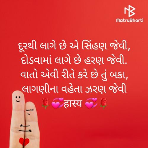 Post by Sangita Behal on 09-Jul-2021 10:00am
