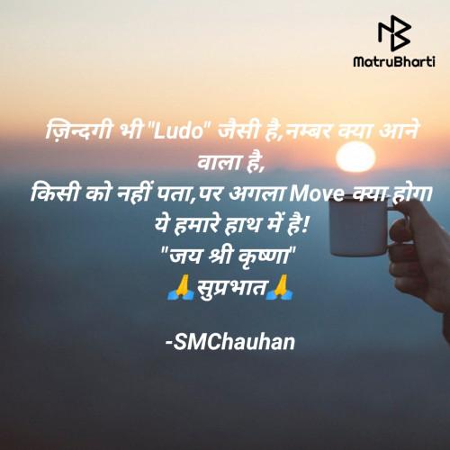 Post by SMChauhan on 10-Jul-2021 09:55am