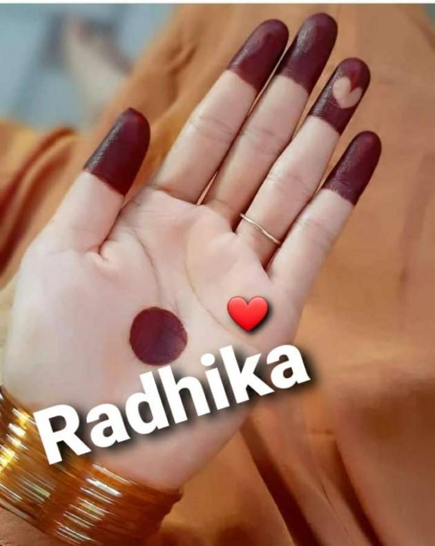 Hindi Shayri by Radhika : 111729373