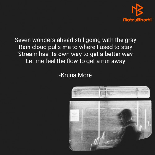 Post by Krunalmore on 10-Jul-2021 06:31pm