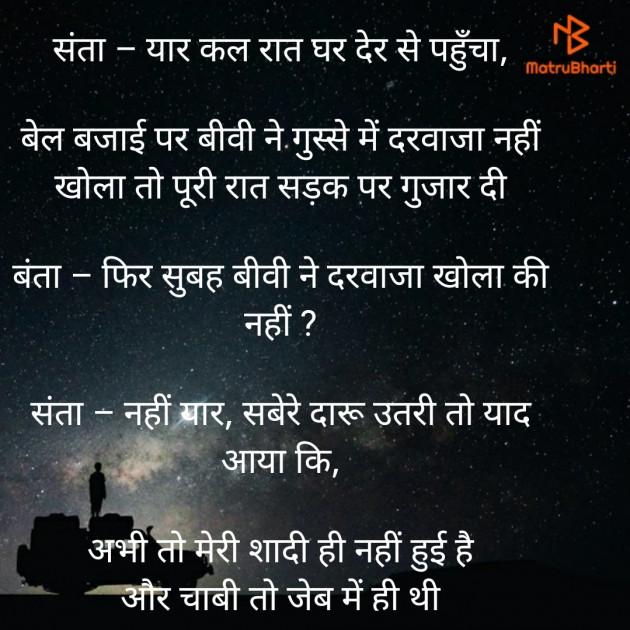 Hindi Jokes by Kunal Bhatt : 111729835