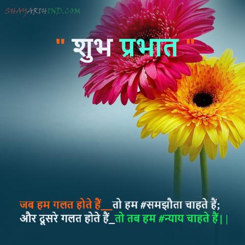 Post by Vaibhav Surolia on 12-Jul-2021 09:47am