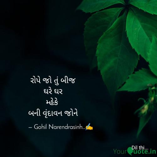 Post by Gohil Narendrasinh on 13-Jul-2021 08:38am