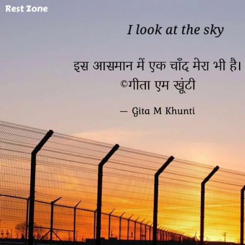 Post by Gita M Khunti on 13-Jul-2021 11:18am