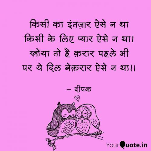 Post by Deepak Sharma on 14-Jul-2021 07:18am