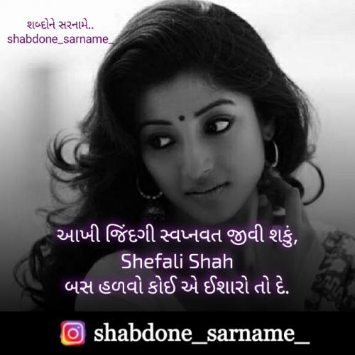Post by Shefali on 14-Jul-2021 08:02am