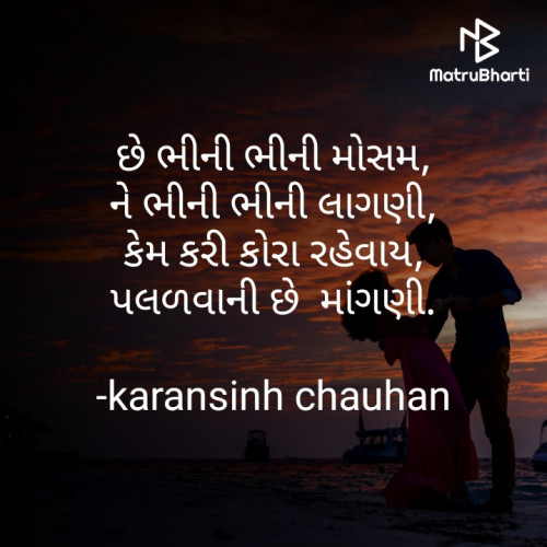 Post by karansinh chauhan on 14-Jul-2021 05:35pm