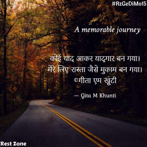 Post by Gita M Khunti on 15-Jul-2021 12:12pm