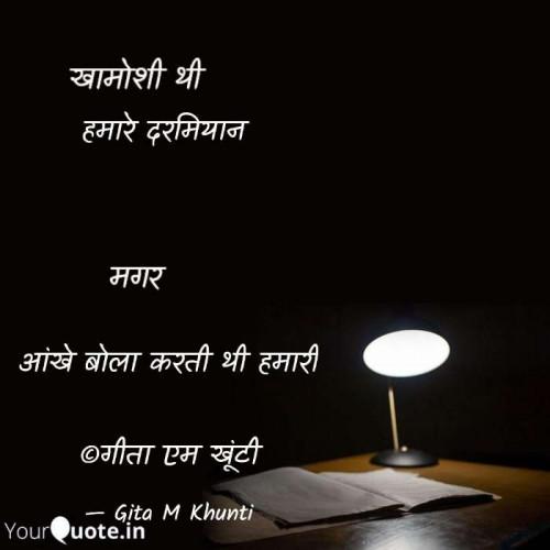 Post by Gita M Khunti on 15-Jul-2021 12:16pm