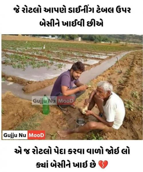 Post by Hardik Rajput on 17-Jul-2021 08:24am