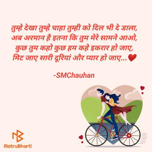 Post by SMChauhan on 17-Jul-2021 10:50am