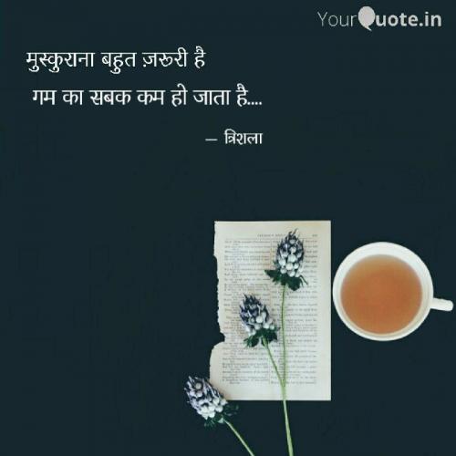 Post by Trishala_त्रिशला on 17-Jul-2021 02:38pm
