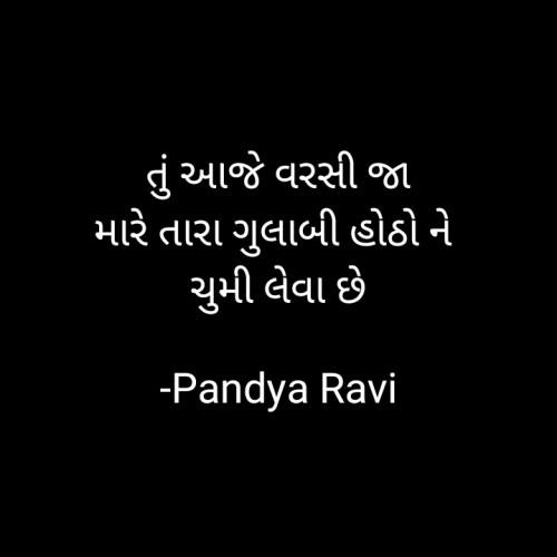 Post by Pandya Ravi on 17-Jul-2021 07:06pm