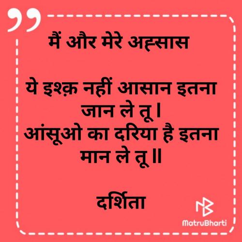 Post by Darshita Babubhai Shah on 18-Jul-2021 08:28am