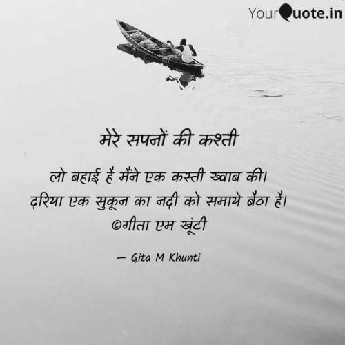 Post by Gita M Khunti on 18-Jul-2021 07:26pm
