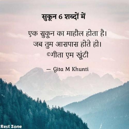 Post by Gita M Khunti on 18-Jul-2021 07:28pm