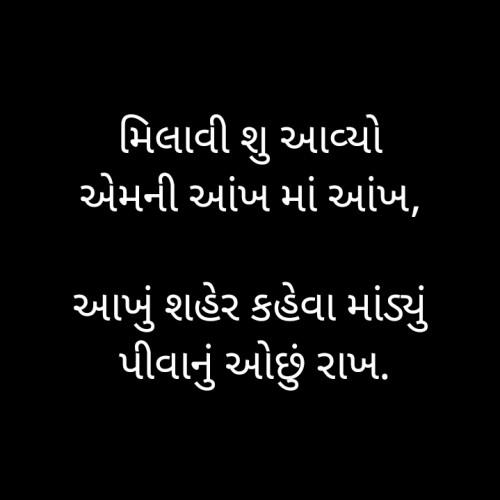 Post by Aarti on 19-Jul-2021 12:14am