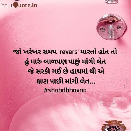 Post by bhavna on 20-Jul-2021 09:03am
