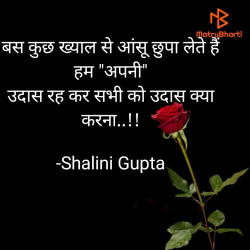 Post by Shalini Gupta on 20-Jul-2021 09:10am