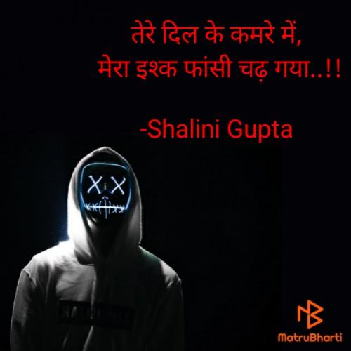 Post by Shalini Gupta on 20-Jul-2021 09:30am
