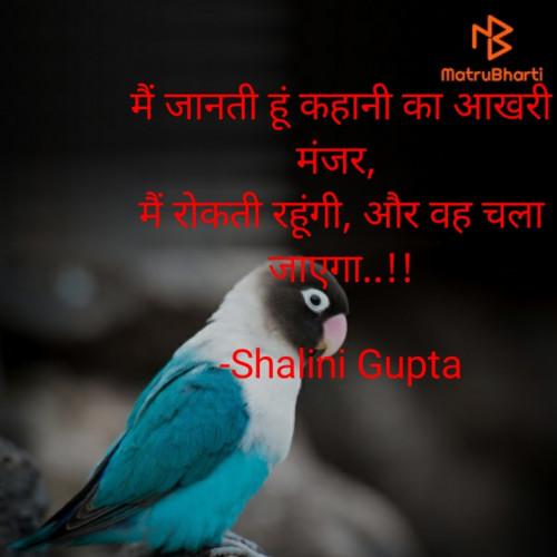 Post by Shalini Gupta on 20-Jul-2021 09:34am