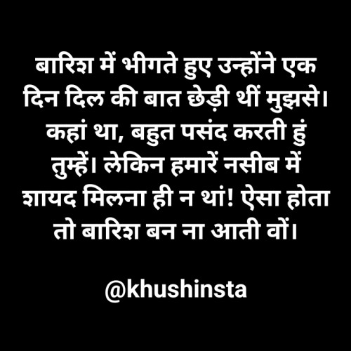 Post by Khushi Dhoke..️️️ on 20-Jul-2021 07:14pm