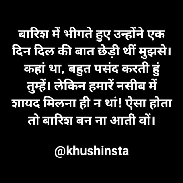 Hindi Good Night by Khushi Dhoke..️️️ : 111733137