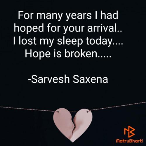 Post by Sarvesh Saxena on 21-Jul-2021 08:44am