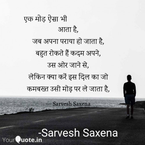 Post by Sarvesh Saxena on 21-Jul-2021 05:43pm