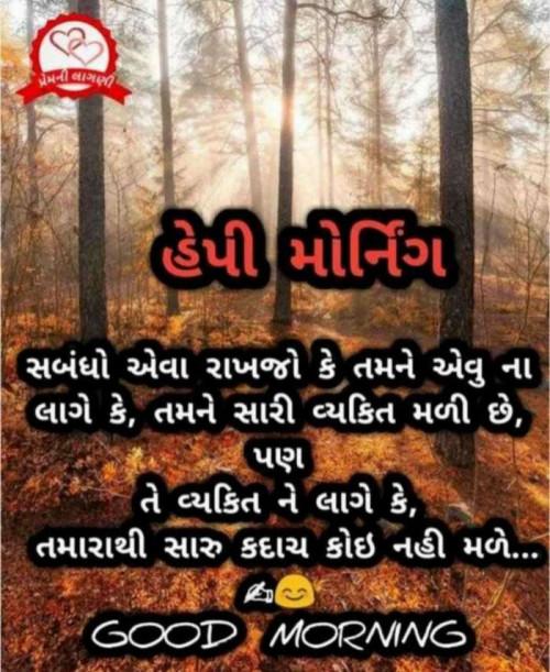 Post by Hardik Rajput on 22-Jul-2021 08:50am