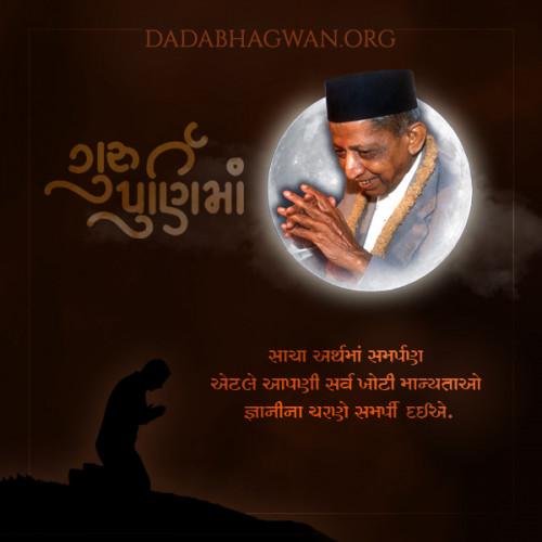 Post by Dada Bhagwan on 22-Jul-2021 10:55am