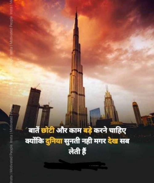 Post by RajniKant Joshi on 22-Jul-2021 11:16am