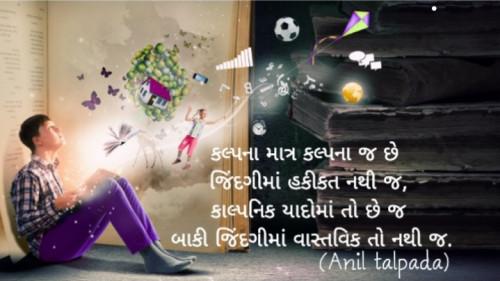 Post by Anil Talpada on 22-Jul-2021 02:06pm