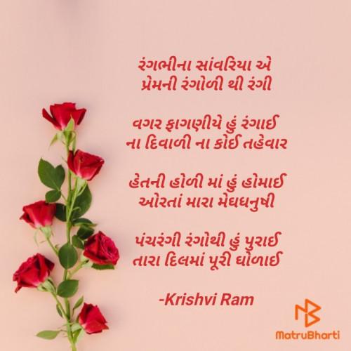 Post by Krishvi Ram on 22-Jul-2021 06:43pm