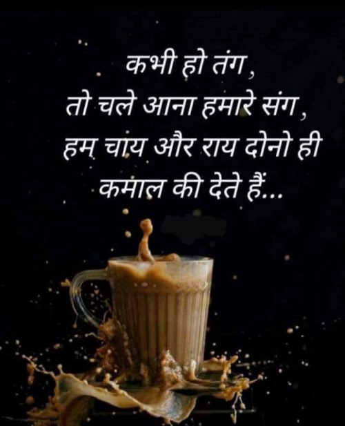 Post by RajniKant Joshi on 22-Jul-2021 06:50pm