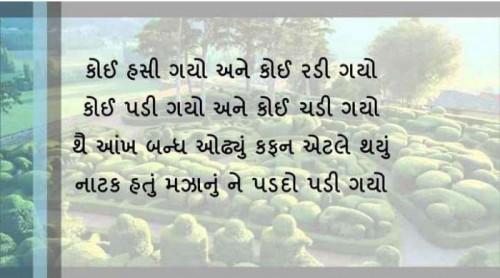 Post by RajniKant Joshi on 22-Jul-2021 06:55pm