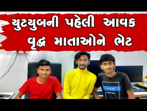 Post by Virdeep Singh on 22-Jul-2021 09:18pm