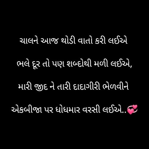 Post by Aarti on 23-Jul-2021 12:47am