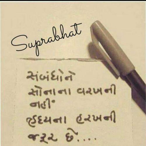 Post by RajniKant Joshi on 23-Jul-2021 09:07am