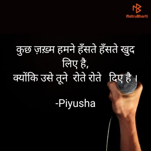Post by Piyusha on 23-Jul-2021 05:54pm