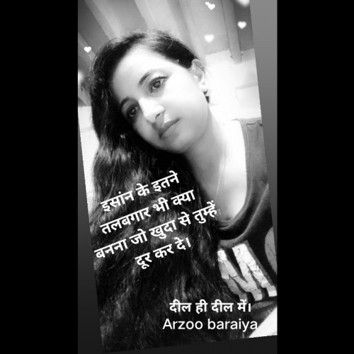 Post by Arzoo baraiya on 23-Jul-2021 06:40pm