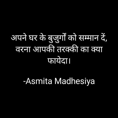 Post by Asmita Madhesiya on 24-Jul-2021 12:13am