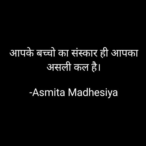 Post by Asmita Madhesiya on 24-Jul-2021 12:14am