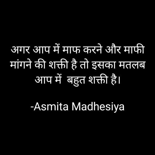 Post by Asmita Madhesiya on 24-Jul-2021 12:17am