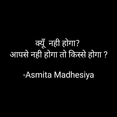 Post by Asmita Madhesiya on 24-Jul-2021 12:19am