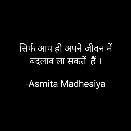 Post by Asmita Madhesiya on 24-Jul-2021 12:20am