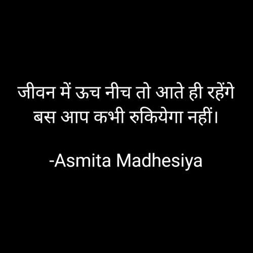 Post by Asmita Madhesiya on 24-Jul-2021 12:25am