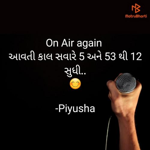 Post by Piyusha on 24-Jul-2021 07:56am